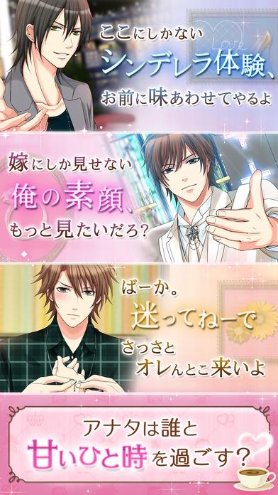 恋cafeのスクリーンショット_3
