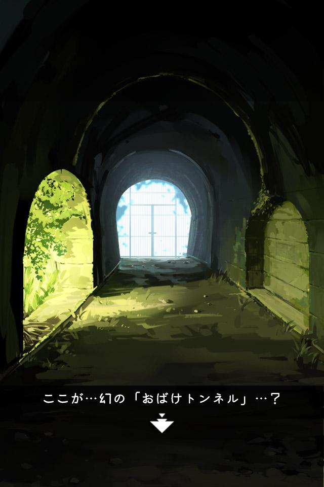 脱出ゲーム あの夏の日から脱出のスクリーンショット_4