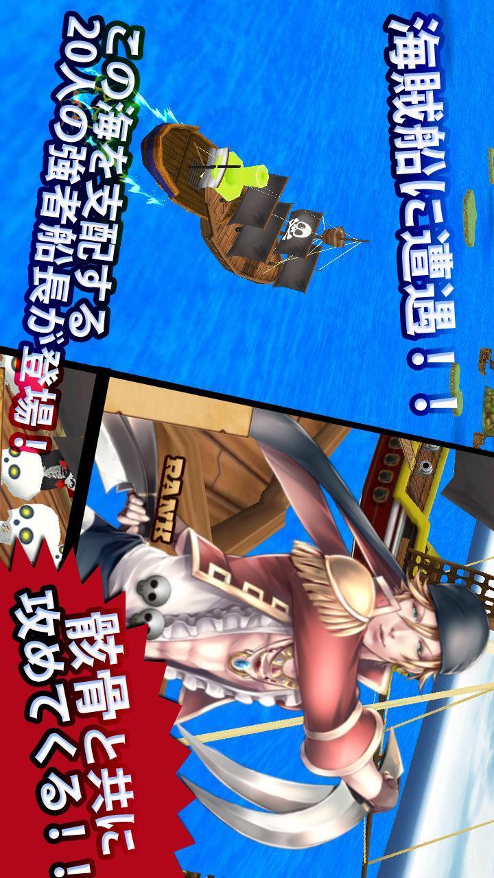 奪え財宝!パイレーツ3D【海賊タワーディフェンスゲーム】のスクリーンショット_4
