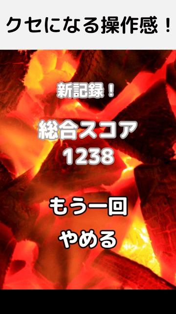 クシザシ 〜バーベキュー串刺しゲーム〜のスクリーンショット_4
