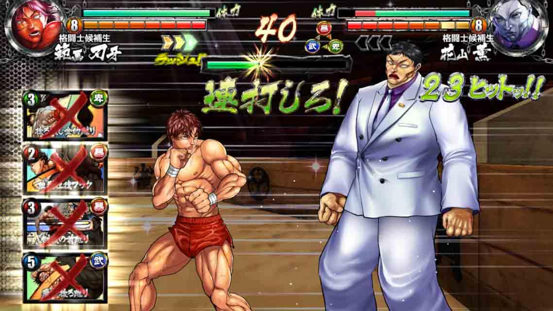 グラップラー刃牙 Ultimate Championshipのスクリーンショット_2