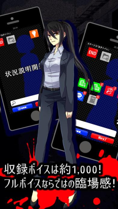 コエヲタヨリニ。SP 脱出ゲーム/声×脱出のスクリーンショット_2
