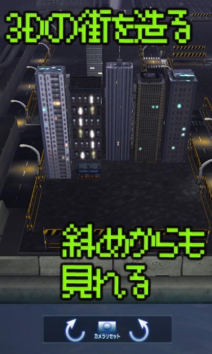 ダークパズルシティ~反逆の制裁~のスクリーンショット_4