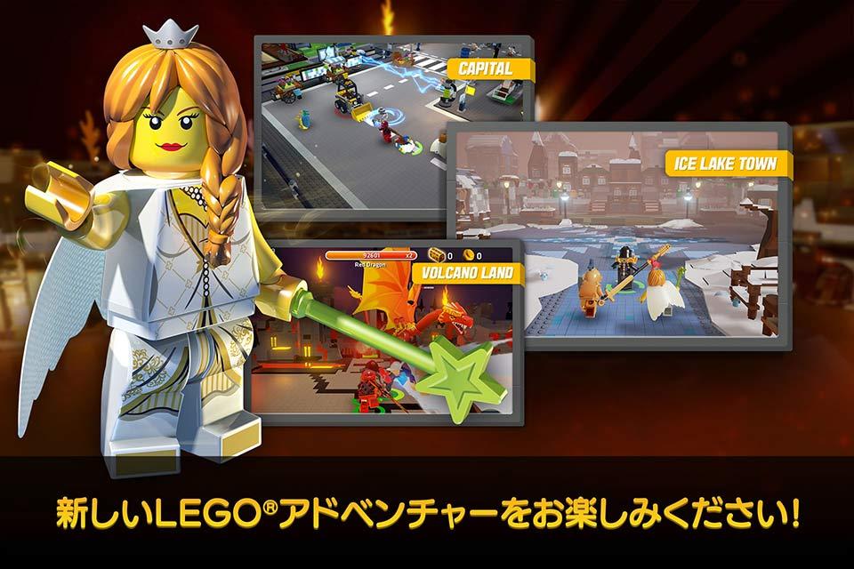 LEGO® クエスト & コレクトのスクリーンショット_3