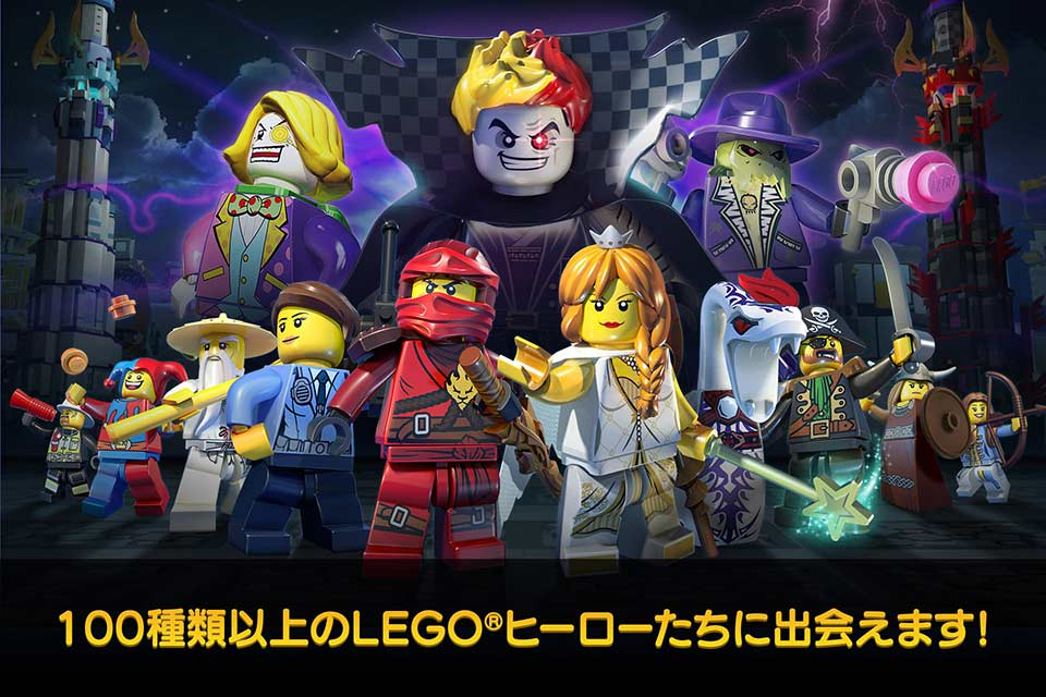 LEGO® クエスト & コレクトのスクリーンショット_2