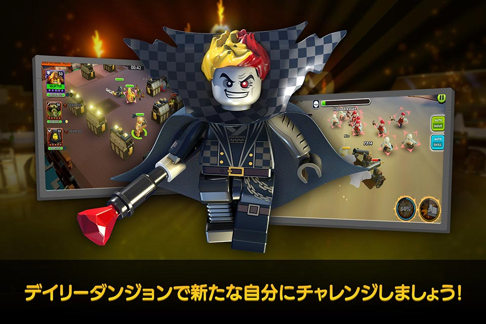 LEGO® クエスト & コレクトのスクリーンショット_5