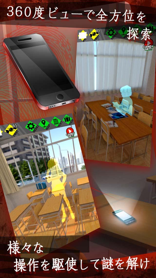 驚愕!脱出アプリゲーム:サクラタンテイブのスクリーンショット_2