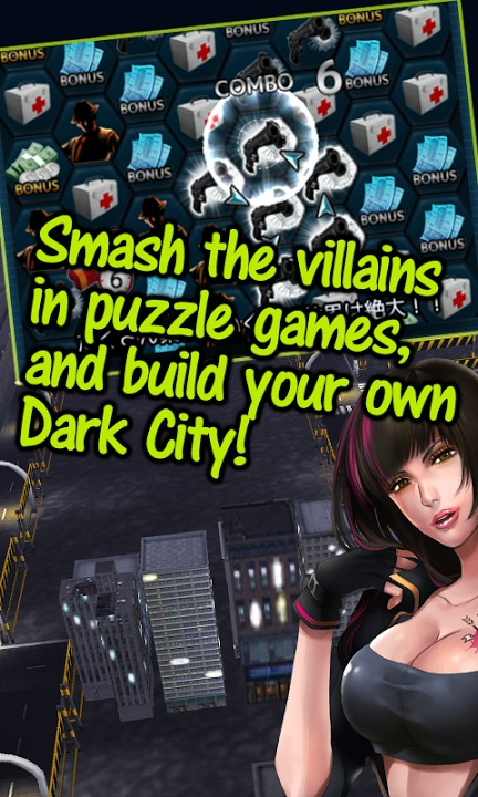 Dark Puzzle City-puzzle gamesのスクリーンショット_1