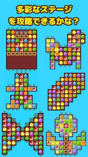 ねこパズル - 猫とお菓子のかわいい女性や子供向けの3マッチ無料ねこゲームのスクリーンショット_2