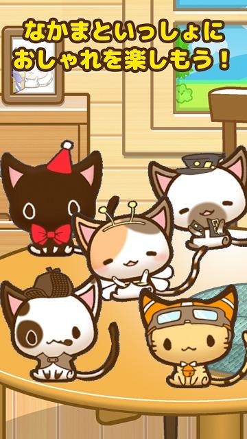ねこパズル - 猫とお菓子のかわいい女性や子供向けの3マッチ無料ねこゲームのスクリーンショット_3