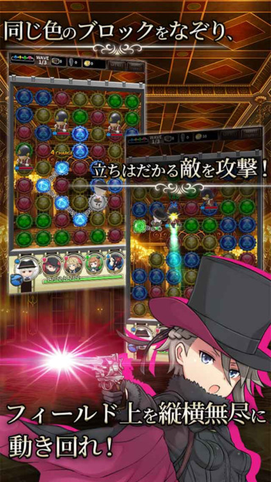 プリンセス・プリンシパル GAME OF MISSIONのスクリーンショット_3