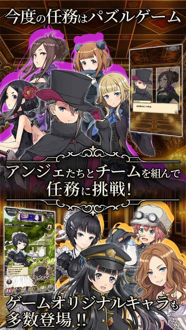 プリンセス・プリンシパル GAME OF MISSIONのスクリーンショット_2