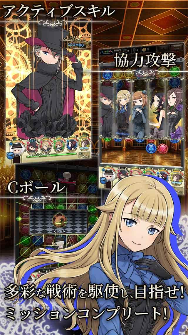 プリンセス・プリンシパル GAME OF MISSIONのスクリーンショット_4