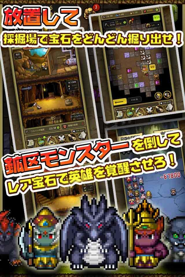 冒険ディグディグ2のスクリーンショット_4