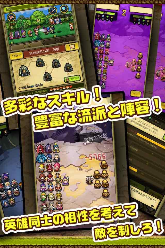 冒険ディグディグ2のスクリーンショット_3