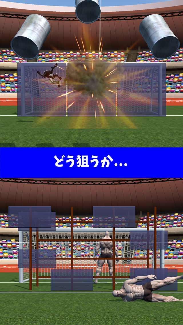 フリーキック OH! ファンタスティック 2のスクリーンショット_4