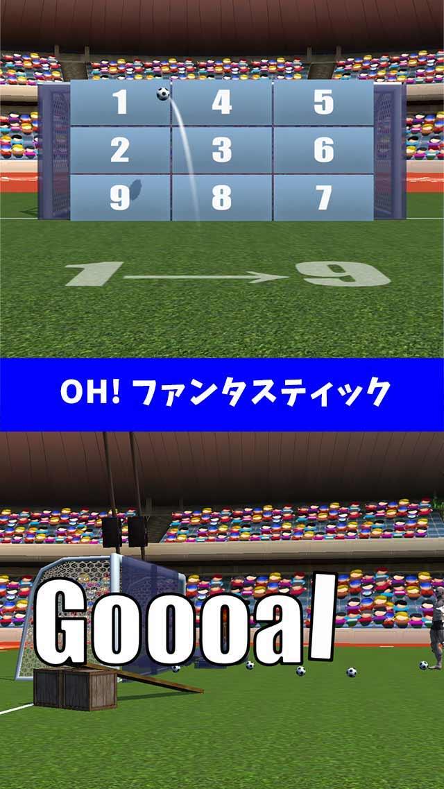 フリーキック OH! ファンタスティック 2のスクリーンショット_5