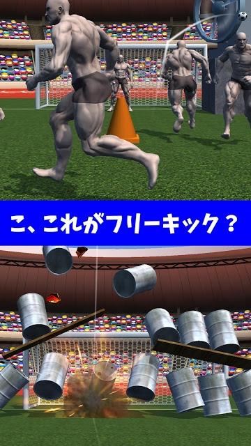 フリーキック OH! ファンタスティック 2のスクリーンショット_2