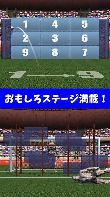 フリーキック OH! ファンタスティック 2のスクリーンショット_3
