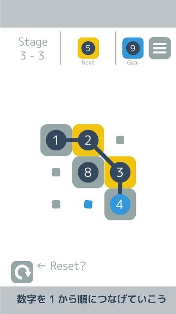 【脳トレ数字パズル】ナンバースネイクのスクリーンショット_4