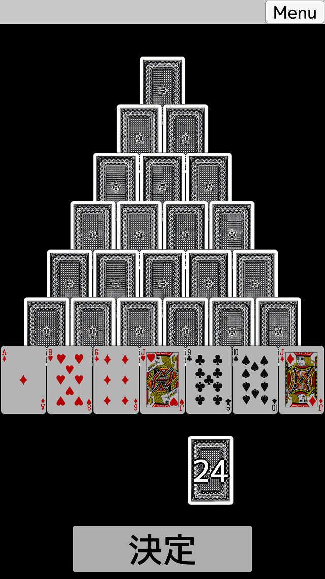 ソリティア・ピラミッドのスクリーンショット_1