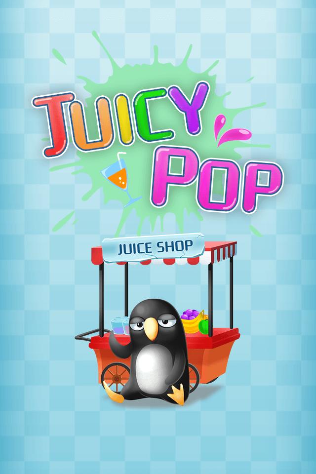 爽快パズルJUICY POP(ジューシーポップ)!弾けるフルーツでジュースを作るパズルのスクリーンショット_3