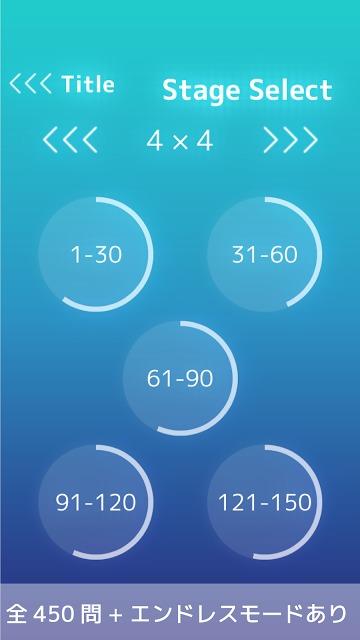脳トレパズル : NumTasu(ナムタス)のスクリーンショット_5