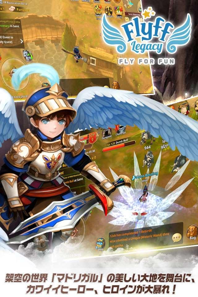 FlyffLegacy~フリフレガシー~【空を駆けるMMORPG】のスクリーンショット_2
