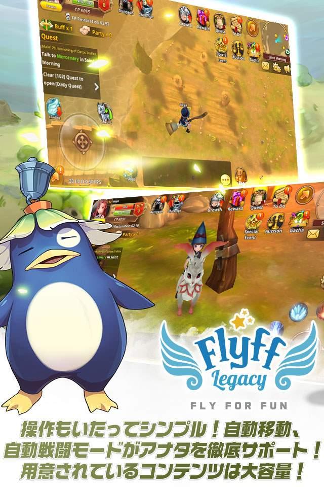 FlyffLegacy~フリフレガシー~【空を駆けるMMORPG】のスクリーンショット_4