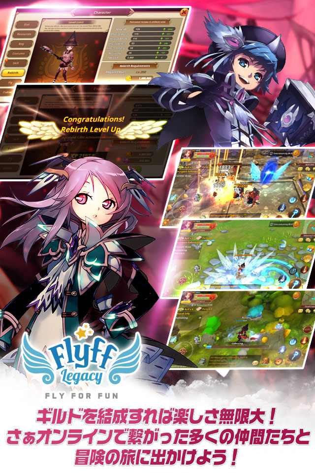 FlyffLegacy~フリフレガシー~【空を駆けるMMORPG】のスクリーンショット_5