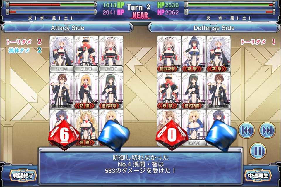 OO-FORMATION 王と八人の仲間達のスクリーンショット_3