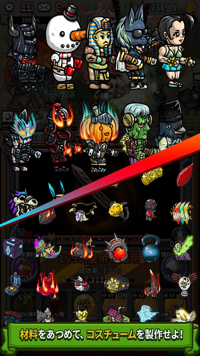 三代目強化勇者イトウくん -空前絶後の若返り転生系RPG-のスクリーンショット_3