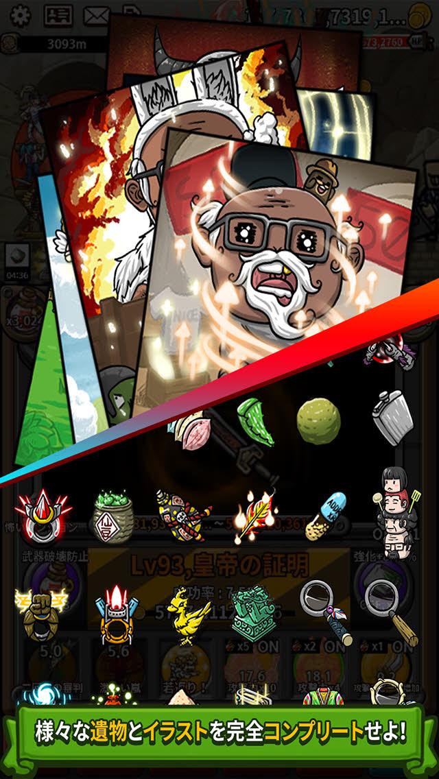 三代目強化勇者イトウくん -空前絶後の若返り転生系RPG-のスクリーンショット_4
