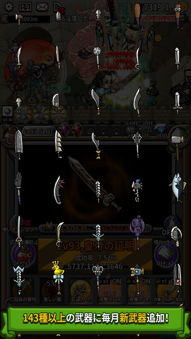 三代目強化勇者イトウくん -空前絶後の若返り転生系RPG-のスクリーンショット_5