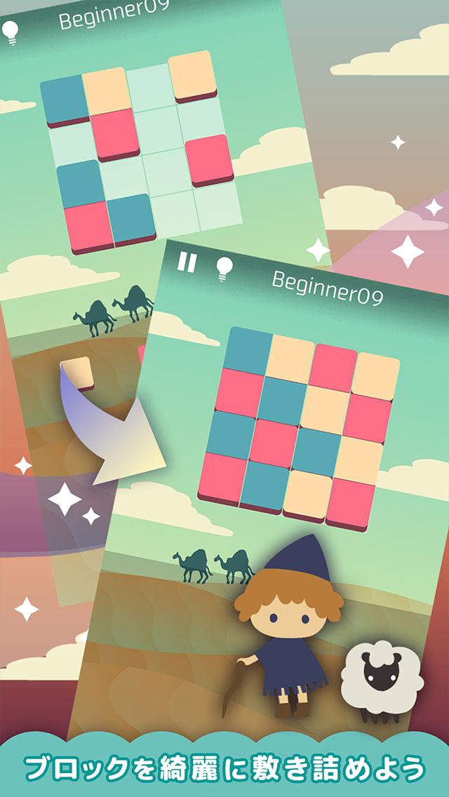 心が落ち着く カラー パズル ゲーム TINTSのスクリーンショット_2