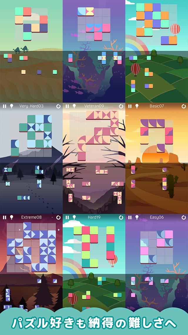 心が落ち着く カラー パズル ゲーム TINTSのスクリーンショット_4
