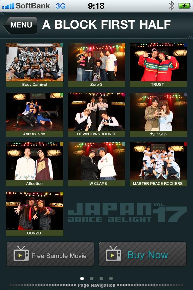 DANCE DELIGHTのスクリーンショット_2