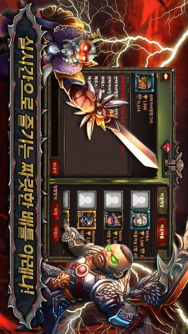 신들의군단 for Kakaoのスクリーンショット_2