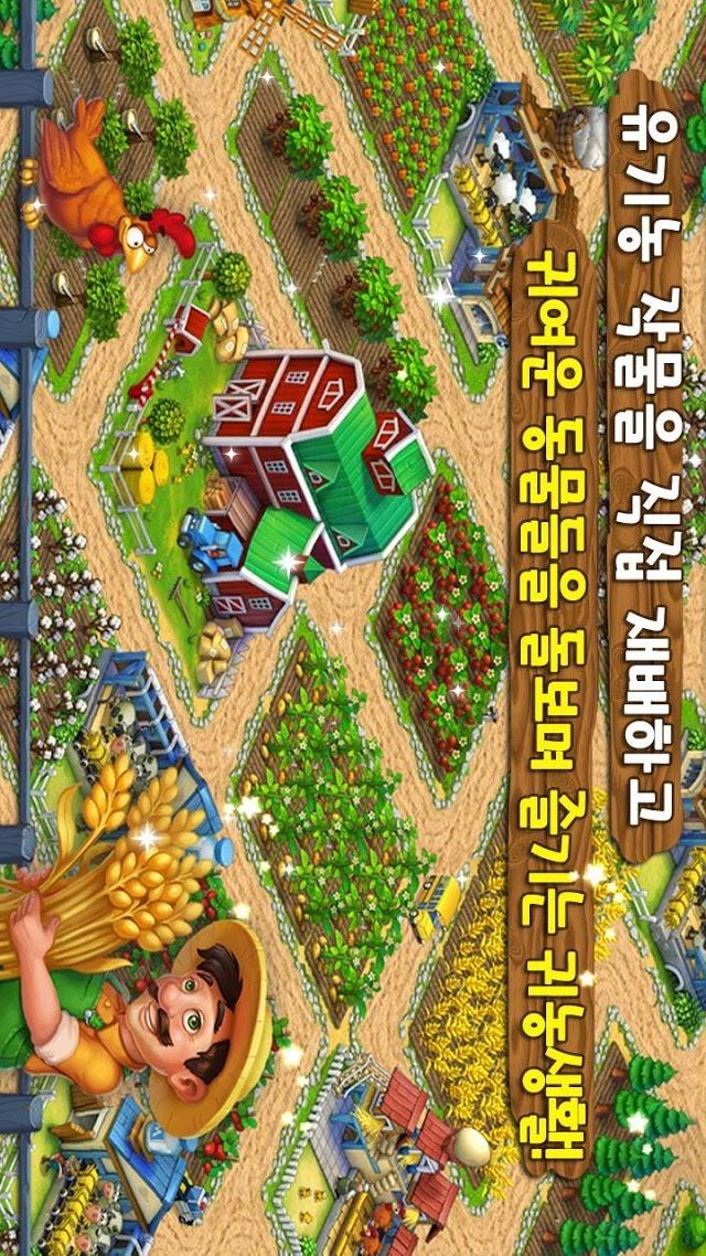 모두의마을 for Kakaoのスクリーンショット_1