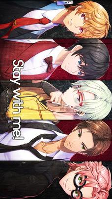 Vampire Idolのスクリーンショット_1