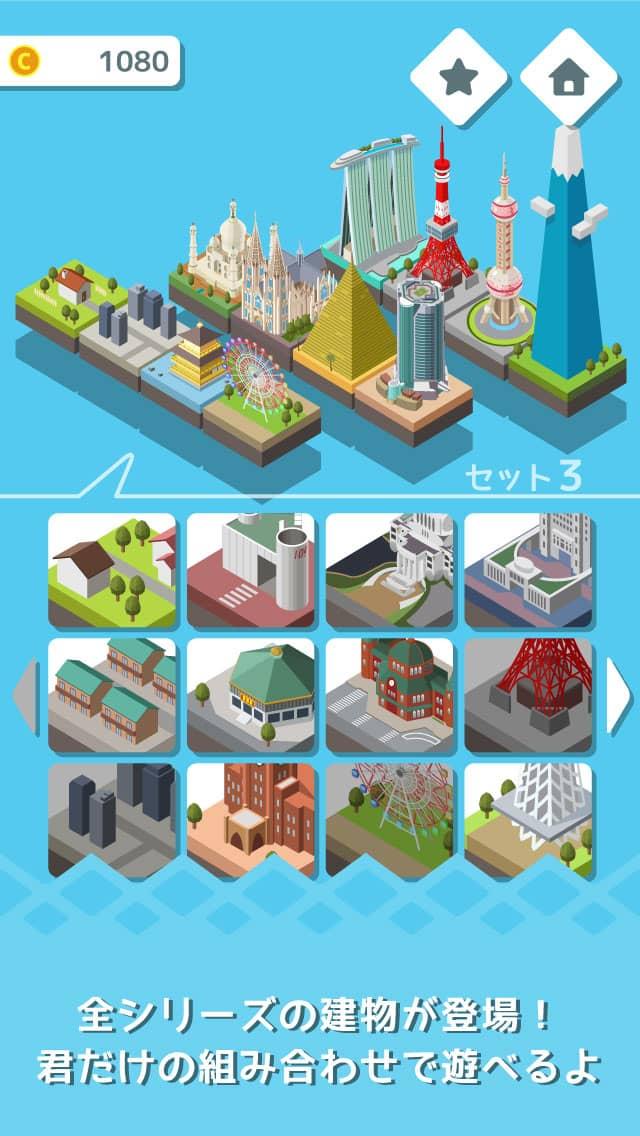東京ツクールDXのスクリーンショット_3