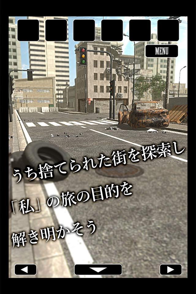 脱出ゲーム 廃都市からの脱出のスクリーンショット_4
