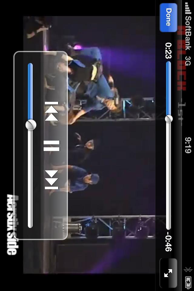 DANCE DELIGHTのスクリーンショット_5
