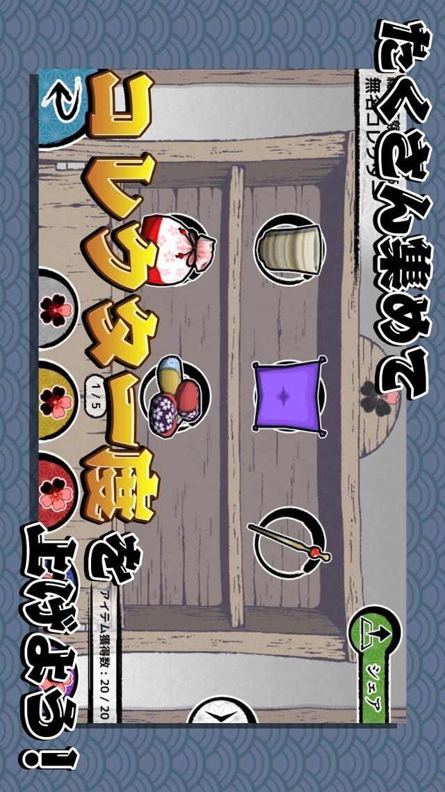 THE JAPANのスクリーンショット_4