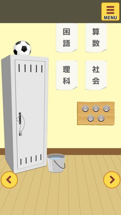 脱出ゲーム 名探偵ひよこ - 教室編のスクリーンショット_4