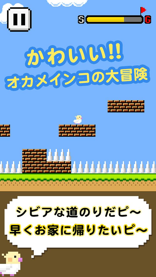 ヤッシーアイRUNドのスクリーンショット_1