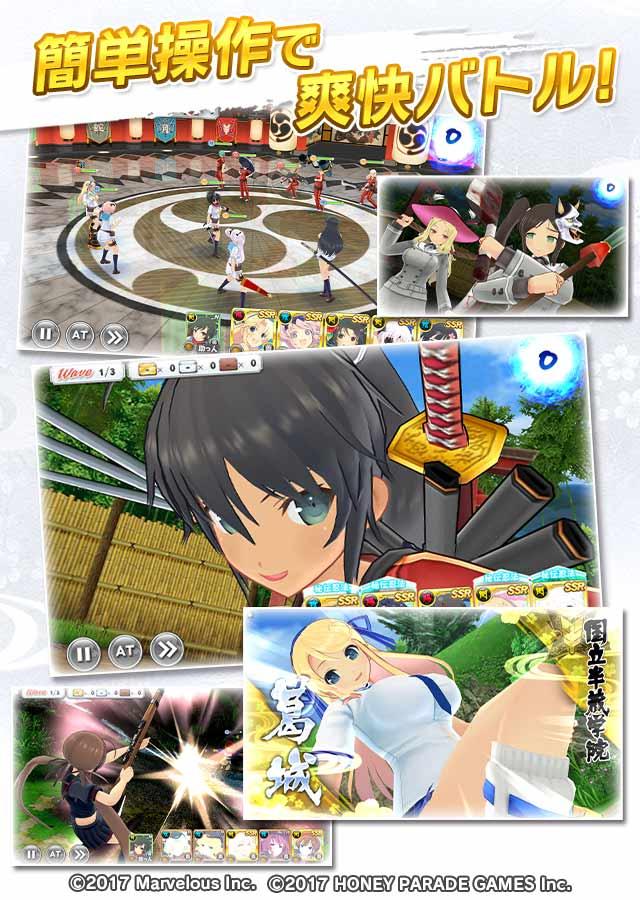 シノビマスター 閃乱カグラ NEW LINKのスクリーンショット_2