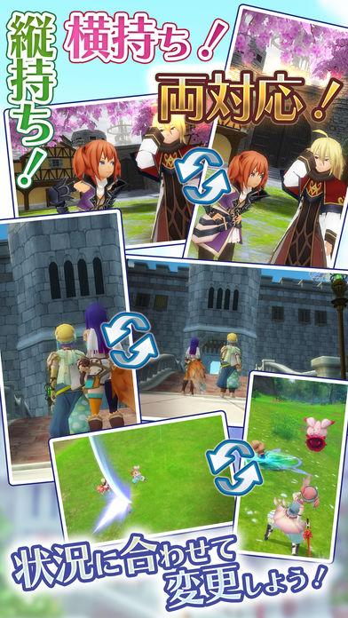 アルケミアストーリーのスクリーンショット_5