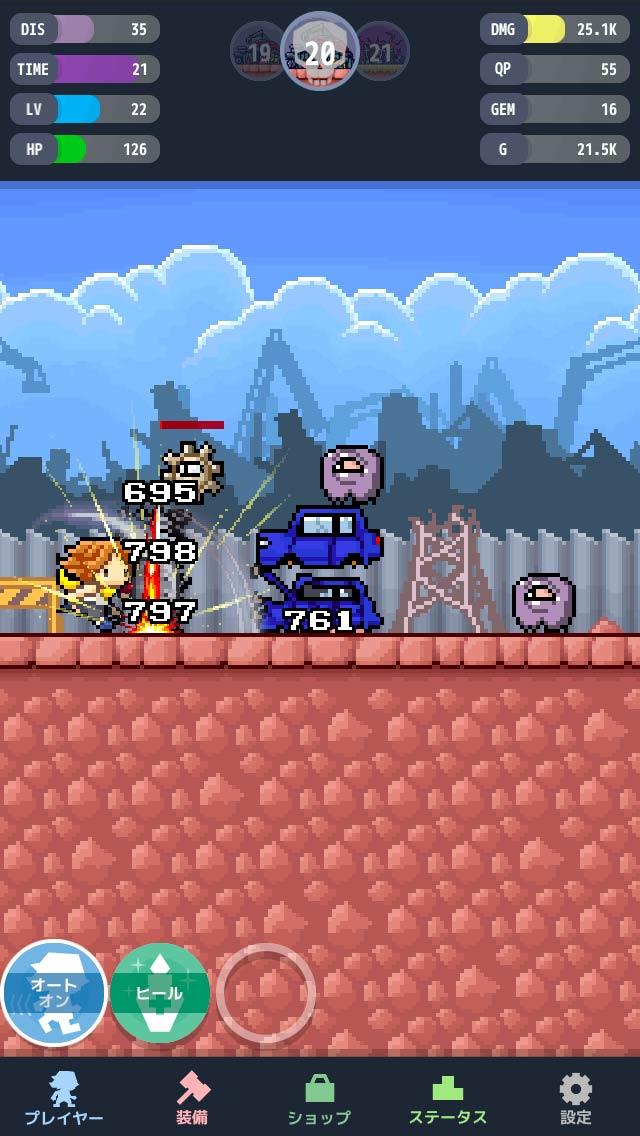 TAP TAP HAMMERSのスクリーンショット_2