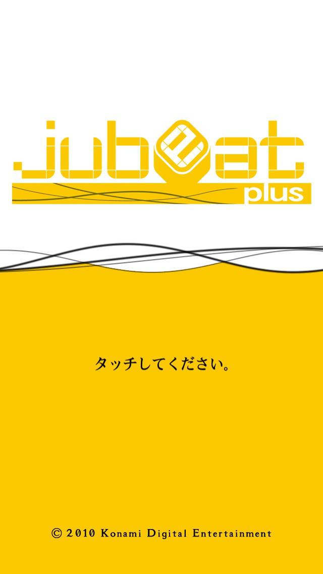 jubeat plusのスクリーンショット_5